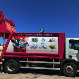 Διαθέτουμε 3 ολοκαίνουρια απορριμματοφόρα οχήματα ανακύκλωσης προς εξυπηρέτηση των πελατών μας. Παρέχουμε υπηρεσίες συλλογής-μεταφοράς αποβλήτων, ακόμα και έκτακτες αποκομιδές!